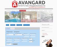 avangards_com_ua