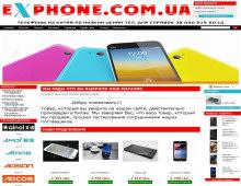 exphone.com.ua
