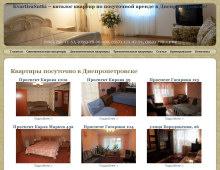 kvartirasutki.com.ua