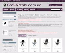 stol-kreslo_com_ua