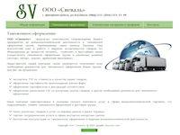 sveval.com.ua
